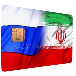 Tehran-Moscow Bank Card Integration Delayed
