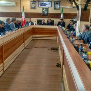 Banking Committee for Quake-Stricken Provinces