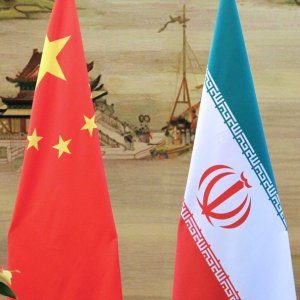Chinese Banks Directed to Remove Iran Curbs