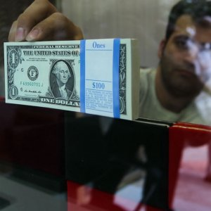 Iran's foreign exchange regulations have been devised in seven different categories.