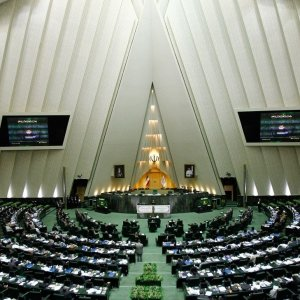 Parliament Sets Up Special Banking Committee