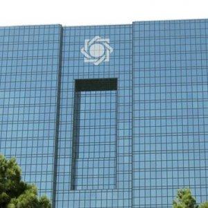 CBI Opposes  Bank Overdrafts