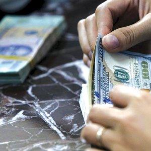 Rial Gains Against  3 Currencies