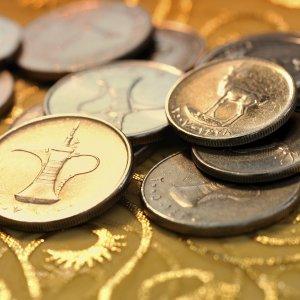 IFSB Adopts Islamic Capital Market Products Rules