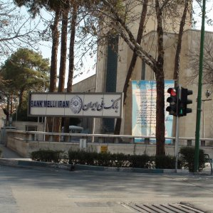 Gov't Raises Bank Melli Capital by $2.4b