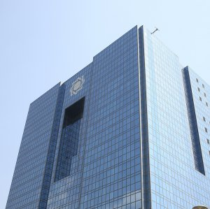 The Central Bank of Iran has been designated as the supervisory entity for banks and credit institutions.