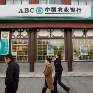 The Agriculture Bank of China has been one of the main financial institutions closing Iranian bank accounts.