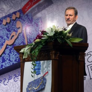 The Second Conference on Iranian Economy was held on Dec. 16 in Tehran to discuss major problems facing Iran's economy.