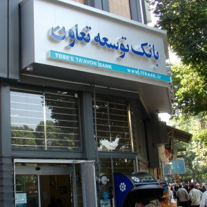 Cooperatives Bank Doles Out $770m  in Loans