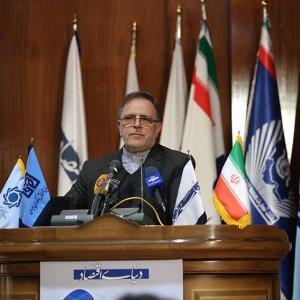 Valiollah Seif