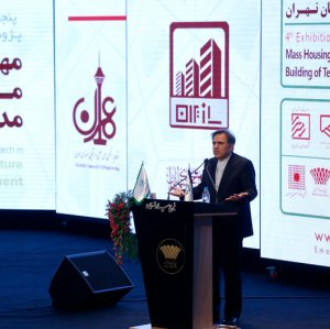 Abbas Akhoundi, minister of roads and urban development, also addressed the event held in Tehran on Jan. 4.