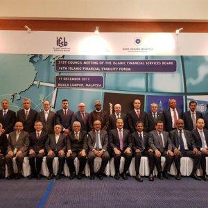 IFSB Gets New Secretary-General