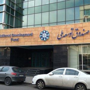 Banks to Guarantee  NDFI Loan Repayment