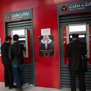 There are now 42,000 ATMs in Iran.