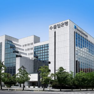 The Korea Export–Import Bank's headquarters
