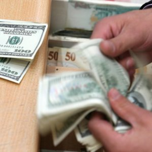 Forex Rates Rise After CBI Directive