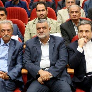 Int'l Virtual Water Confab in Tehran
