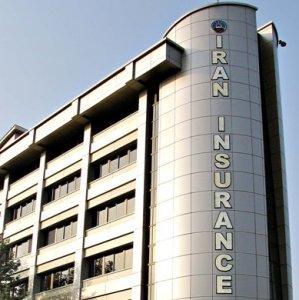 Insurance Consortium to Prevent  Auto Fraud
