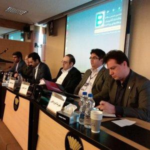 CBI Seeking Self-Sufficiency of Fintechs