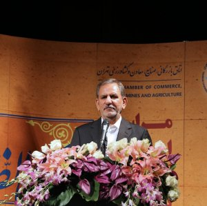Es'haq Jahangiri  called for taking measures to  revive the role of banking system in the forex market.