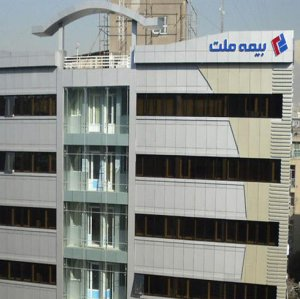Iran's 2nd Specialized Insurance Firm Coming