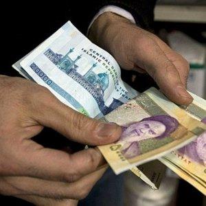 Currency Change Requires  Majlis OK