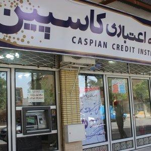 Reimbursement for Fereshtegan Customers