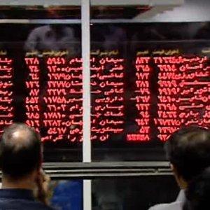 More than 1 billion shares valued at $85.4 million changed hands at TSE on May 23.
