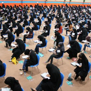 Statistics on the upcoming Concours and the capacities of Iranian public schools indicate less than 5% of candidates will be able to gain a seat in elite universities, making the competition really fierce.