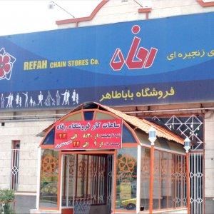 Major Chain Store to Go Public