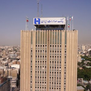The state-owned Bank Saderat, which is the largest bank among the nine in terms of capital, suffered the heaviest losses: 43 trillion rials ($1.16 billion), i.e. 753 rials per each of its 57 billion shares.