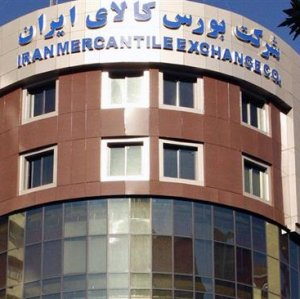 IME Cement Exports to Begin in 3 Months