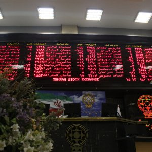 Equity Market's 8th IPO Due Today