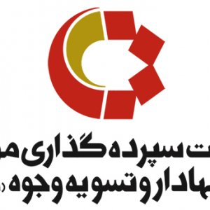 Iran Equity Markets' Largest Companies