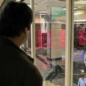 Other suspended banks' return to TSE trading is expected to send shockwaves through the market.