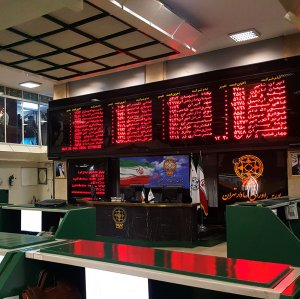 More than 1.4 billion shares valued at $51.9 million changed hands at TSE on Feb. 1. (Photo: Amir Hossein Baratloo)