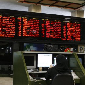 More than 684 million shares valued at $45.6 million changed hands at TSE on Jan. 21.