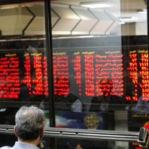 About 1.2 billion shares valued at $68.59 million changed hands at TSE on Aug. 28.