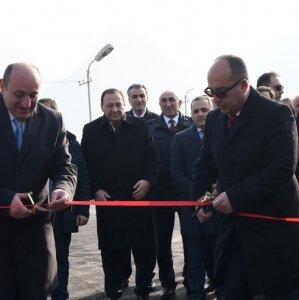 Armenia Inaugurates Free Economic Zone on Iran's Border