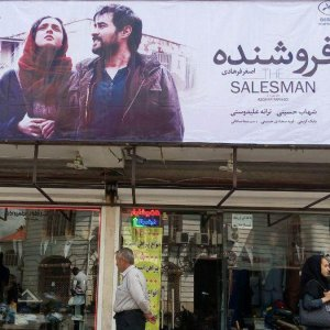 """The highest-grossing movie of last year was Asghar Farhadi's academy award-winning film """"The Salesman"""", which earned 161.05 billion rials ($4.29 million) after 18 weeks of screening in local movie theaters."""