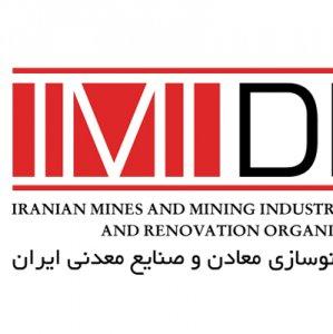 IMIDRO Obtains ISO 9001:2008