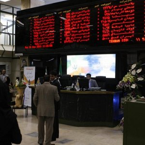 About 1.10 billion shares valued at $49.88 million changed hands at TSE on Jan. 22.