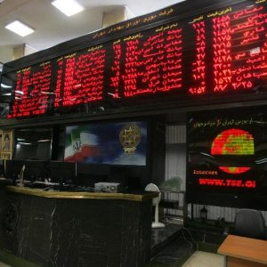 About 1.21 billion shares valued at $65.21 million changed hands at TSE on Jan. 14.