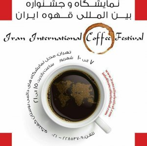 Int'l Coffee Festival Returning for Year Two