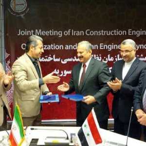 A memorandum of understanding was signed between the two sides in Tehran on Sept. 26.