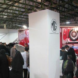 Alborz Motor Show in July