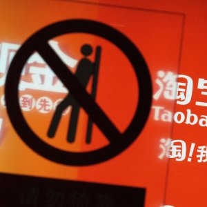 Alibaba's Taobao Again on US Blacklist for Counterfeit Products