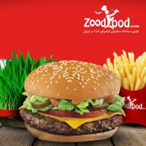 Customers are moving to Zoodfood in  droves.