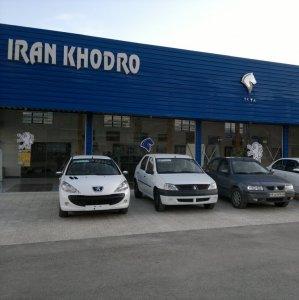 Eurasian Conformity Mark for Iran Khodro