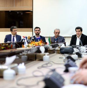 Telecoms Accounts for 2% of Iran GDP